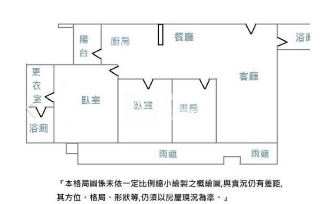 B98都峰苑2賠售漂亮3房車,新北市新莊區福壽街