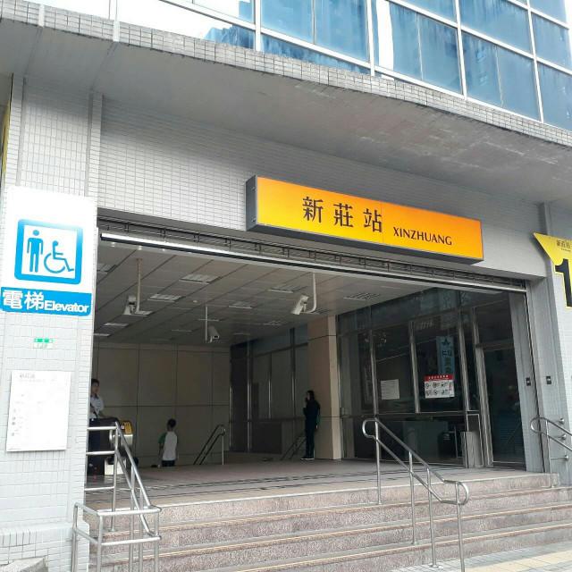 B130富貴中華捷運三房車,新北市新莊區中華路一段